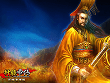 Играйте в Huangdi The Yellow Emperor онлайн